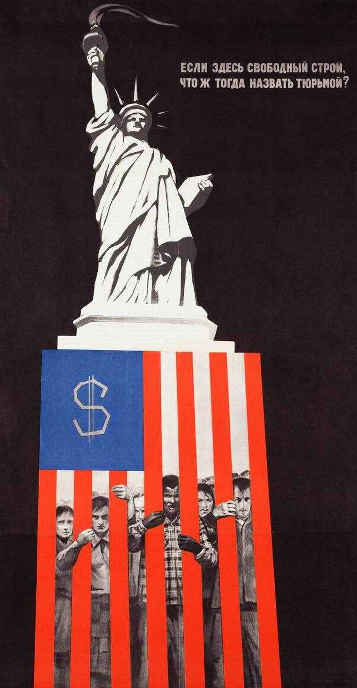 Антиамериканские плакаты времен СССР (21)