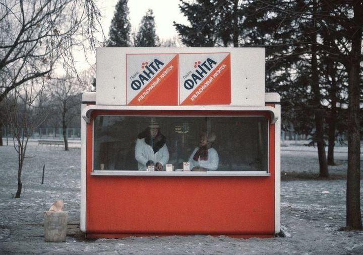 Фото Москвы времен СССР (13)