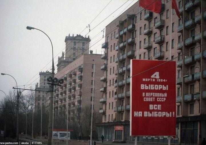 Фото Москвы времен СССР (17)