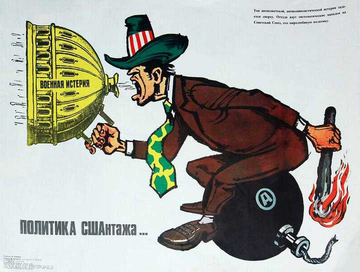 Антиамериканские плакаты времен СССР (9)