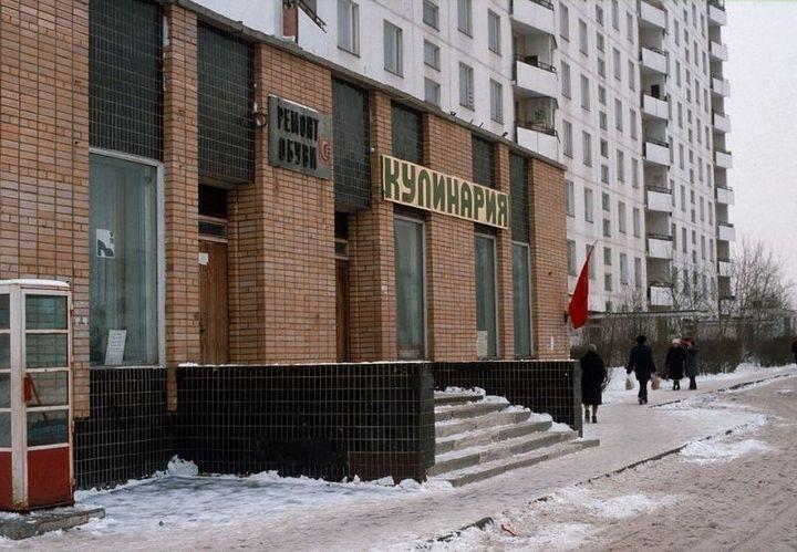 Фото Москвы времен СССР (20)
