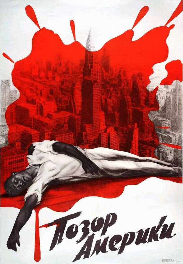 Антиамериканские плакаты времен СССР (7)
