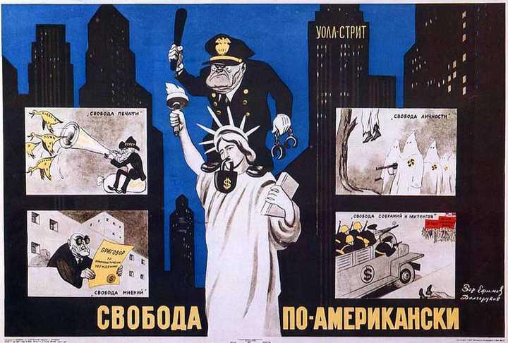 Антиамериканские плакаты времен СССР (5)