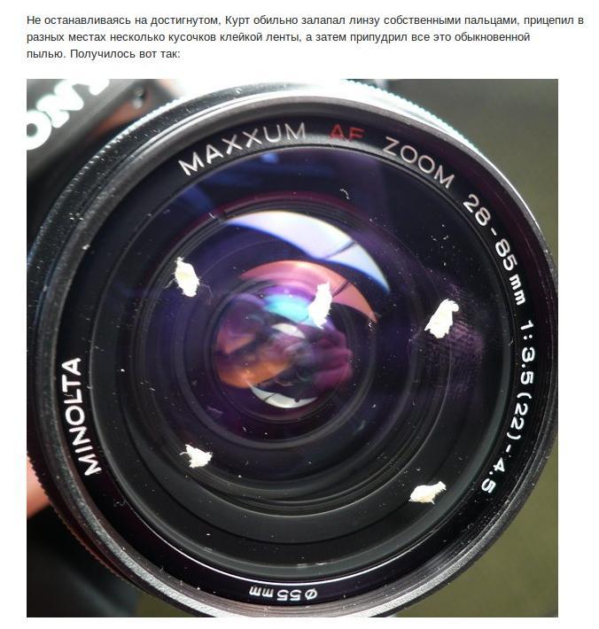 Как влияет грязный объектив на снимки (6)