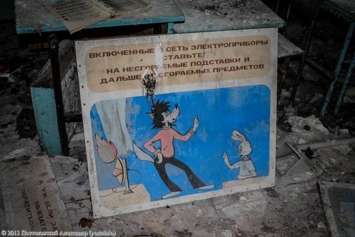 Школы в Припяти, интересное фото (10)