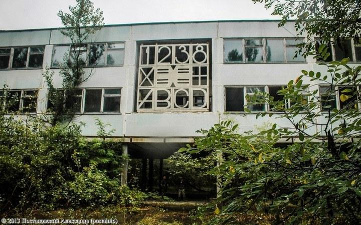 Школы в Припяти, интересное фото (23)