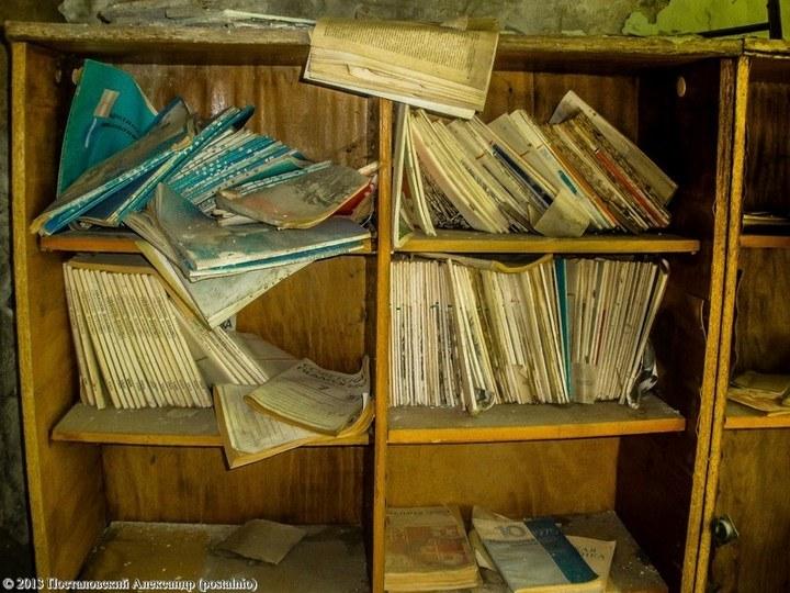 Школы в Припяти, интересное фото (33)