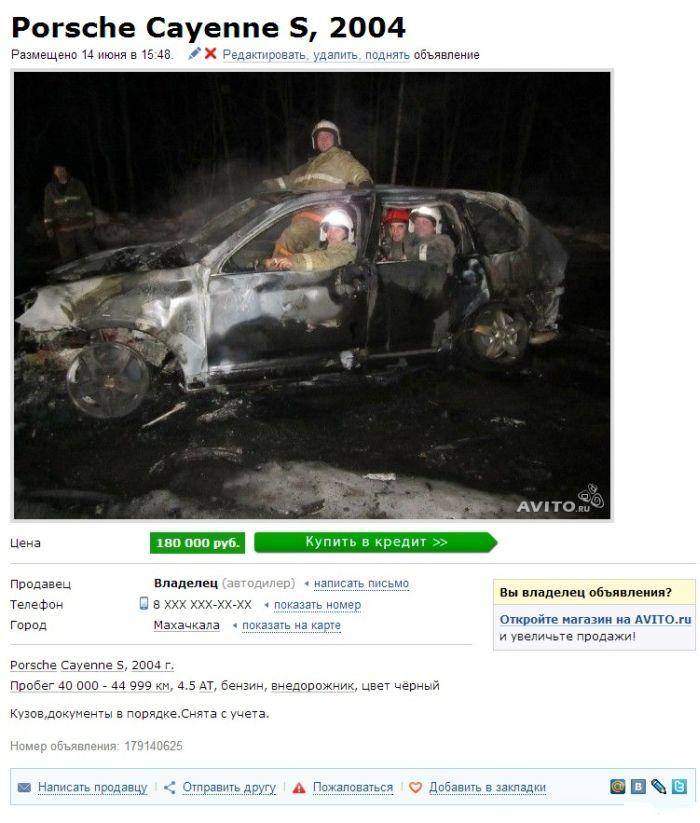 Продам Porsche Cayenne, цвет чёрный