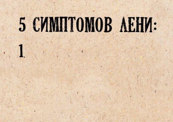 http://pulson.ru/wp-content/uploads/2013/12/529b4c23b91c1b8d3e000000_org.jpg