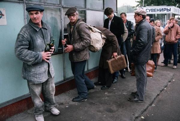 Советские напитки. Что, где и как пили в СССР (15)