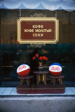 Советские напитки. Что, где и как пили в СССР (18)