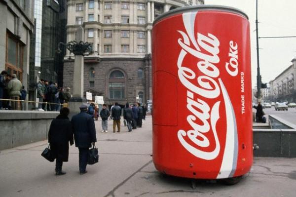 Советские напитки. Что, где и как пили в СССР (26)