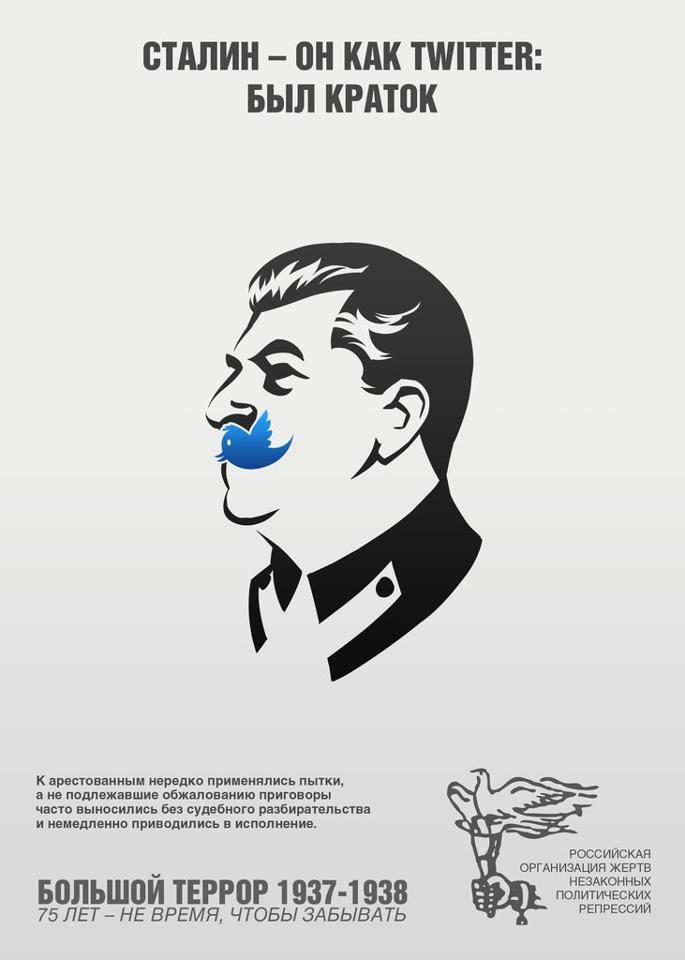 Сталин как Google: ты ему вопрос - он тебе ссылку (6)
