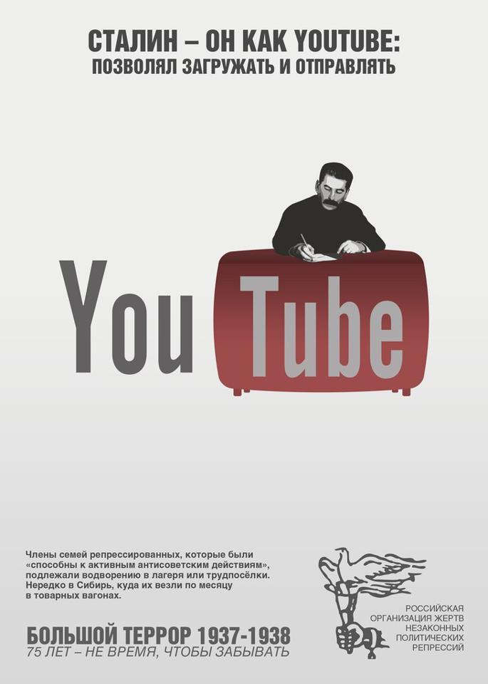 Сталин как Google: ты ему вопрос - он тебе ссылку (5)