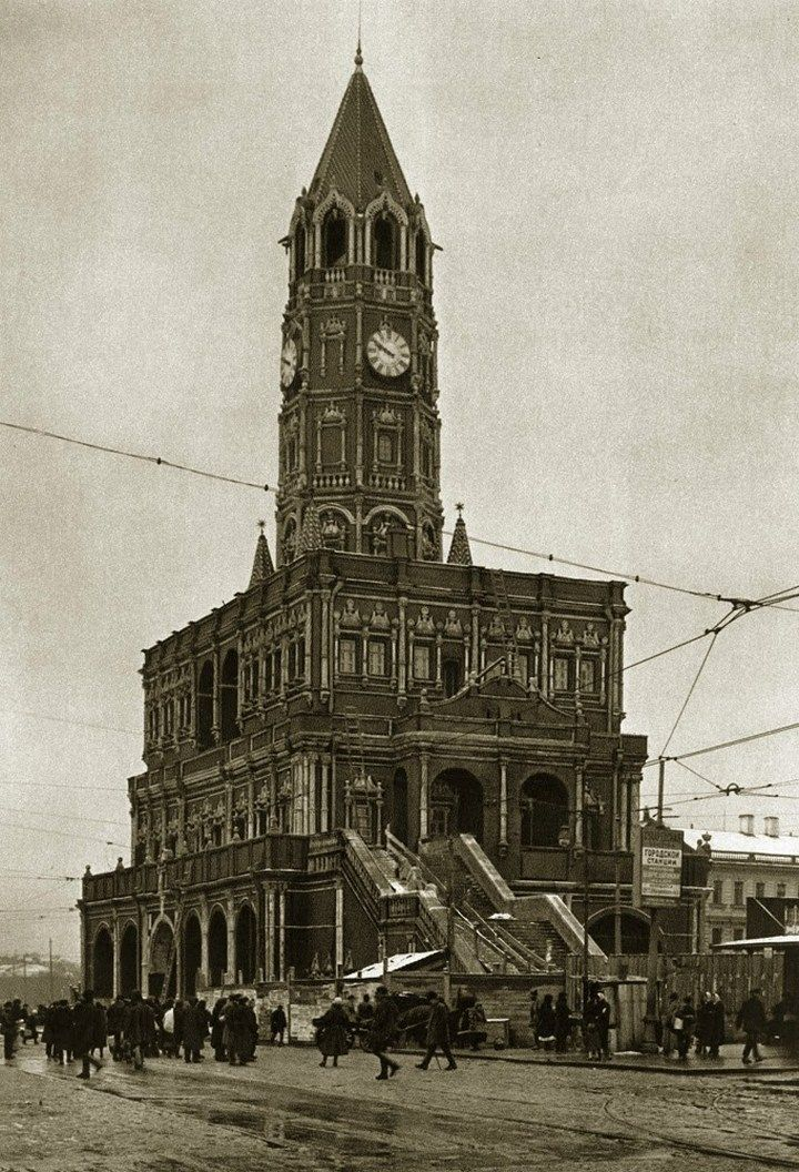 Старая Москва 1920-х годов, Старые фотографии Москвы (10)