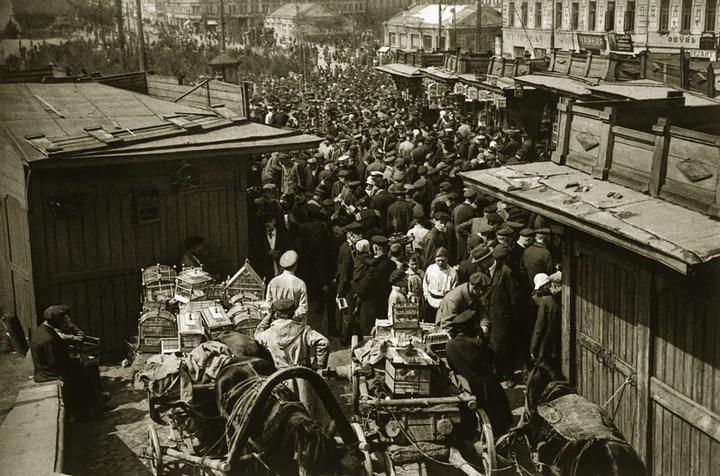 Старая Москва 1920-х годов, Старые фотографии Москвы (16)