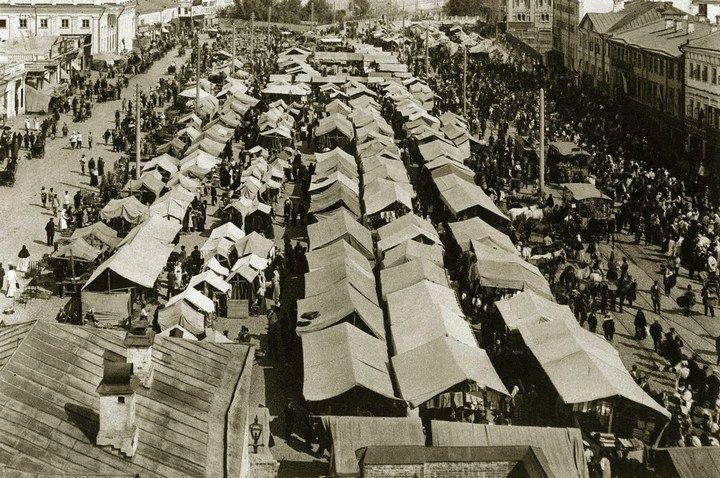 Старая Москва 1920-х годов, Старые фотографии Москвы (17)