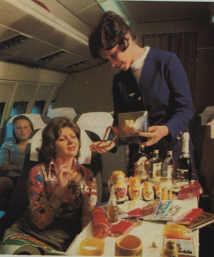 Реклама Аэрофлота времен СССР, История авиакомпании Аэрофлот, интересные факты (3)
