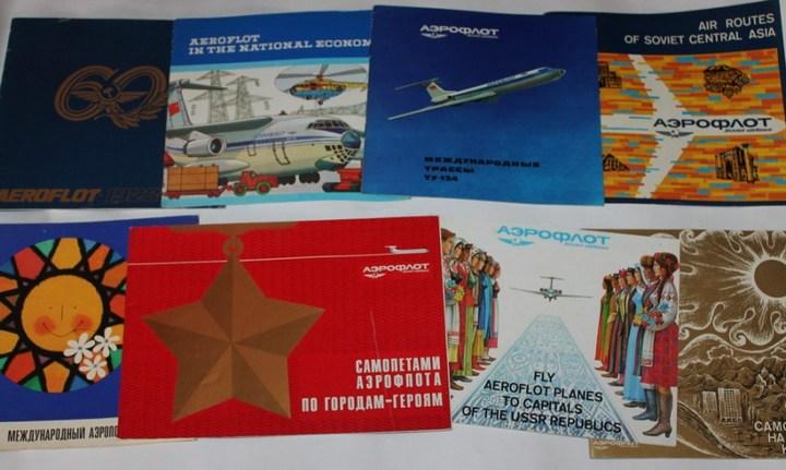 Реклама Аэрофлота времен СССР, История авиакомпании Аэрофлот, интересные факты (11)