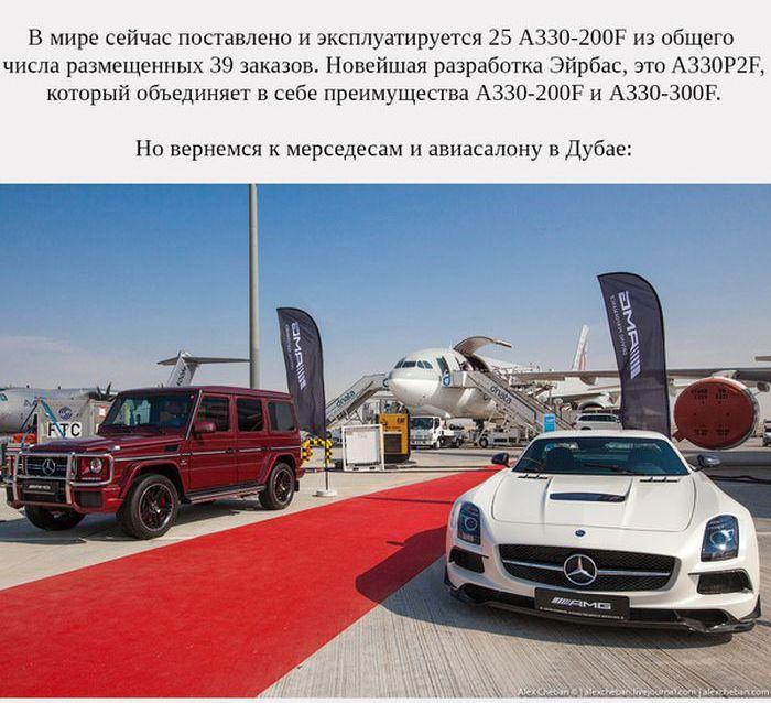 Доставка роскошных автомобилей арабских шейхов (12)