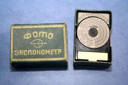 Вещи из СССР (33)
