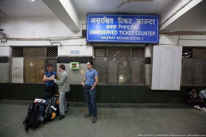 В общем вагоне индийского поезда (4)