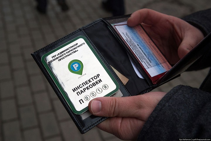 Московская парковочная инспекция в деле (18)