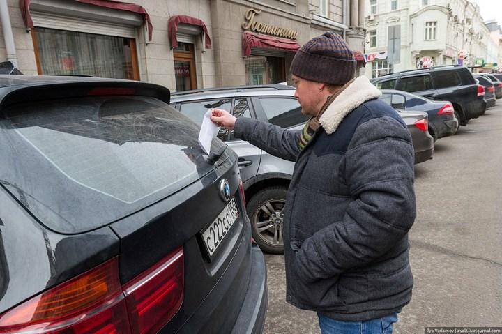 Московская парковочная инспекция в деле (24)
