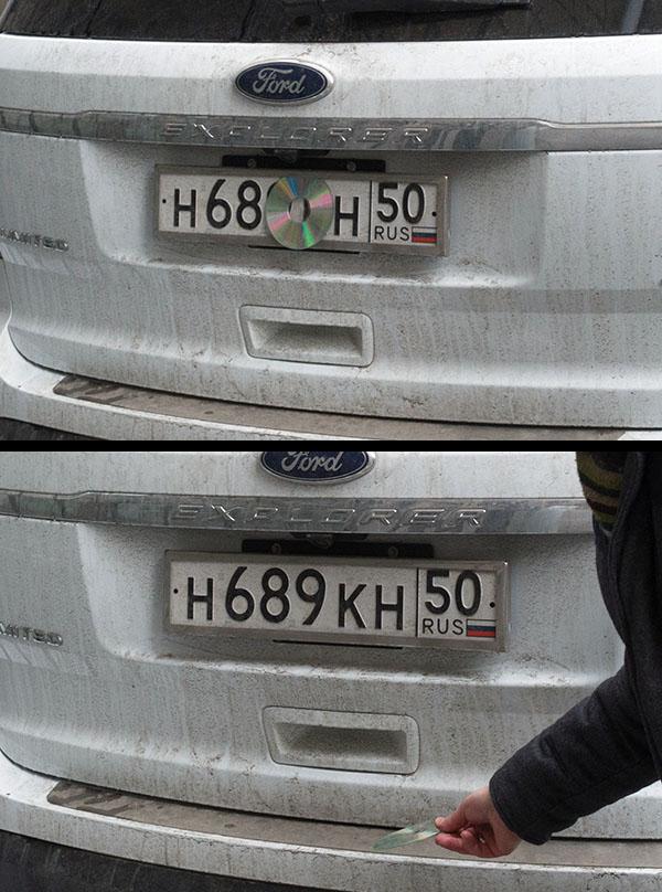 Московская парковочная инспекция в деле (27)