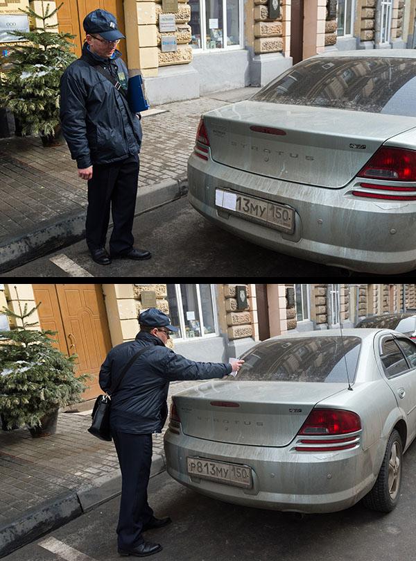 Московская парковочная инспекция в деле (28)