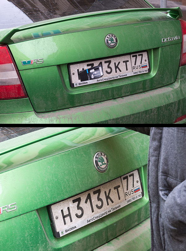 Московская парковочная инспекция в деле (29)