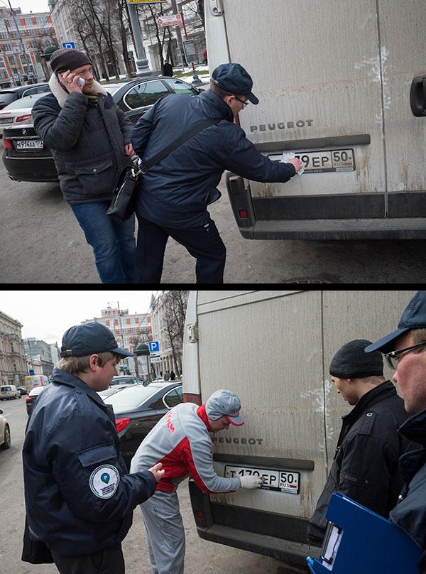 Московская парковочная инспекция в деле (30)