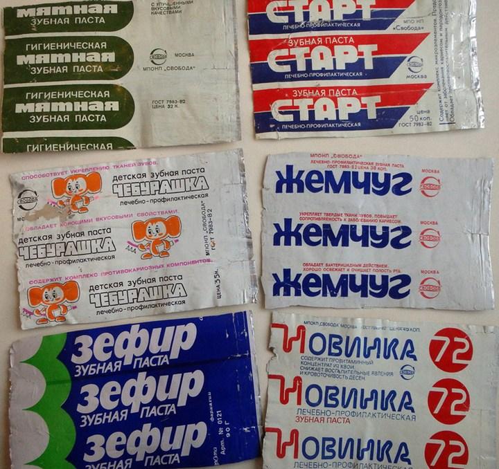Зубная паста в СССР (2)