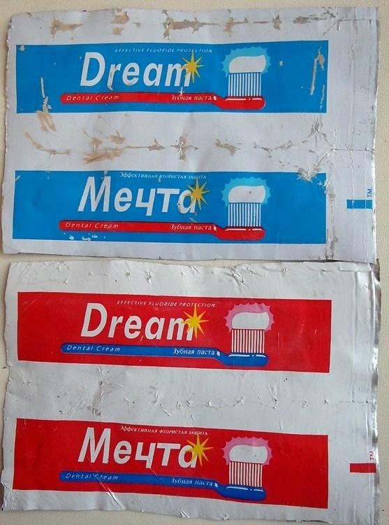 Зубная паста в СССР (4)