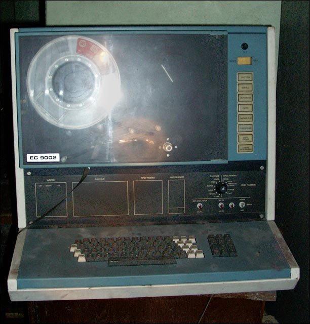СССР и компьютеры (13)