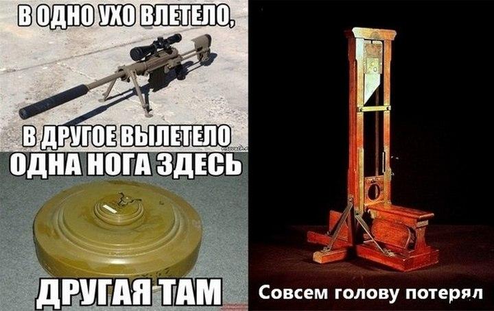 http://pulson.ru/wp-content/uploads/2014/06/6JhSdRv29YI.jpg