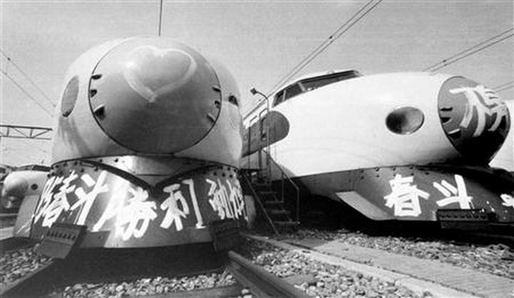 """Японское железнодорожное чудо """"Синкансен"""" (5)"""