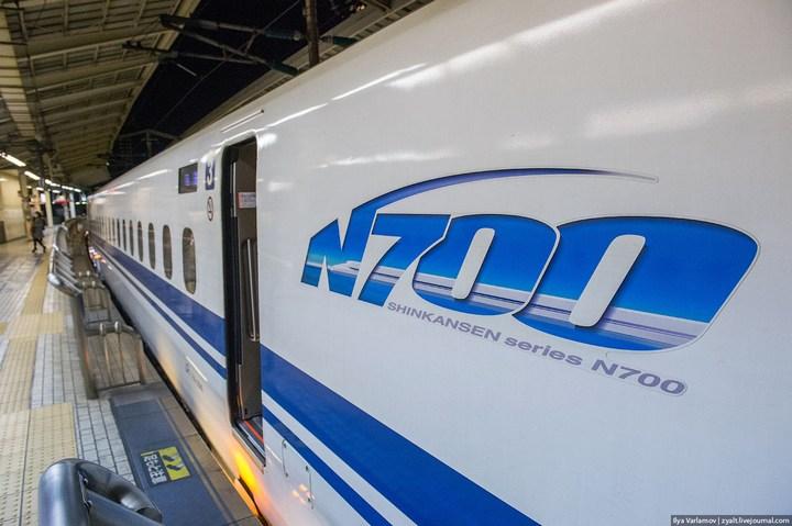 "Японское железнодорожное чудо ""Синкансен"" (7)"