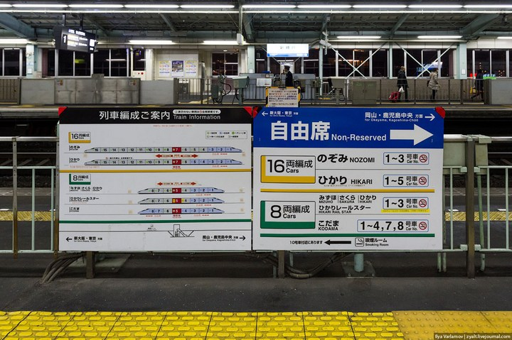 """Японское железнодорожное чудо """"Синкансен"""" (12)"""