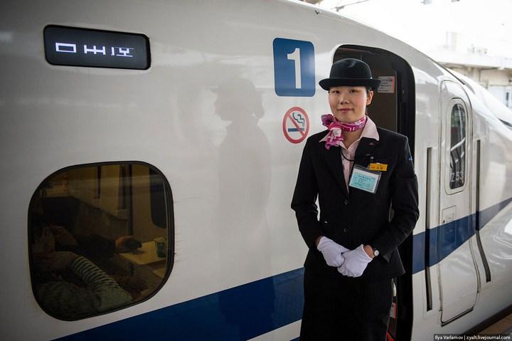 """Японское железнодорожное чудо """"Синкансен"""" (26)"""