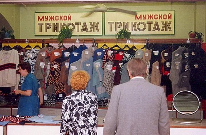 Как Советский Союз жил без торговли с Западом (8)