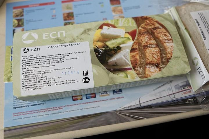 Еда из скоростного поезда Сапсан (10)