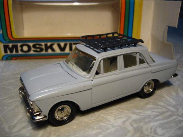 Коллекция советских моделек масштаба 1:43 (44)