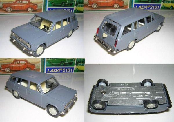 Коллекция советских моделек масштаба 1:43 (25)