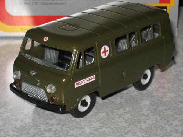 Коллекция советских моделек масштаба 1:43 (19)