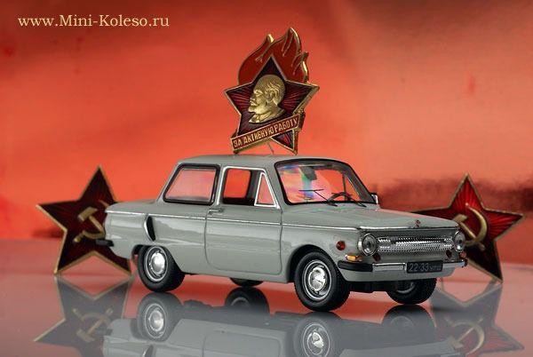 Коллекция советских моделек масштаба 1:43 (10)