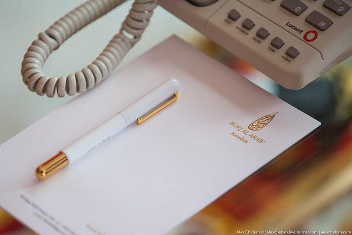 Самый дорогой гостиничный номер в семизвездочном отеле Burj Al Arab (3)
