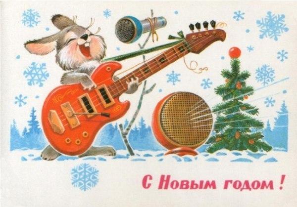 Открытки из СССР, кто нибудь помнит? (4)