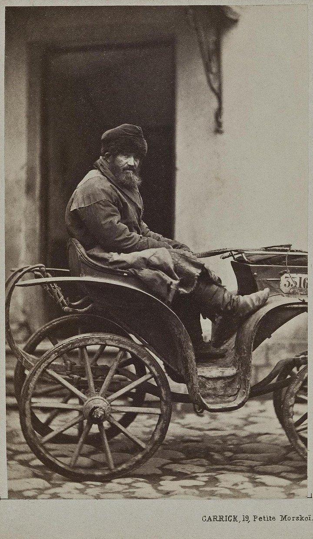 Царская Россия в лицах. 1860-1870-е (6)
