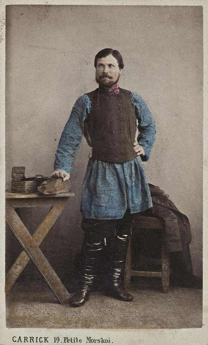 Царская Россия в лицах. 1860-1870-е (11)